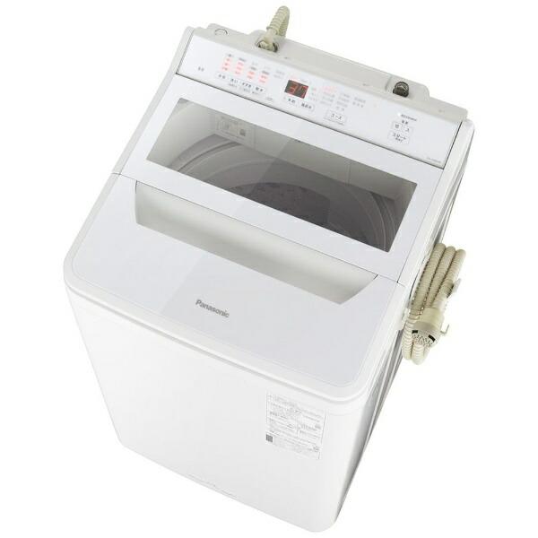パナソニックPanasonic全自動洗濯機FAシリーズホワイトNA-FA80H9-W[洗濯8.0kg/乾燥機能無/上開き]
