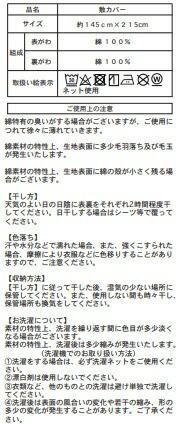 イケヒコIKEHIKOオーガニックコットン敷布団カバーダブルサイズ(145×215)ブラウンマインブラウン1587459[145×215cm/ダブルサイズ]