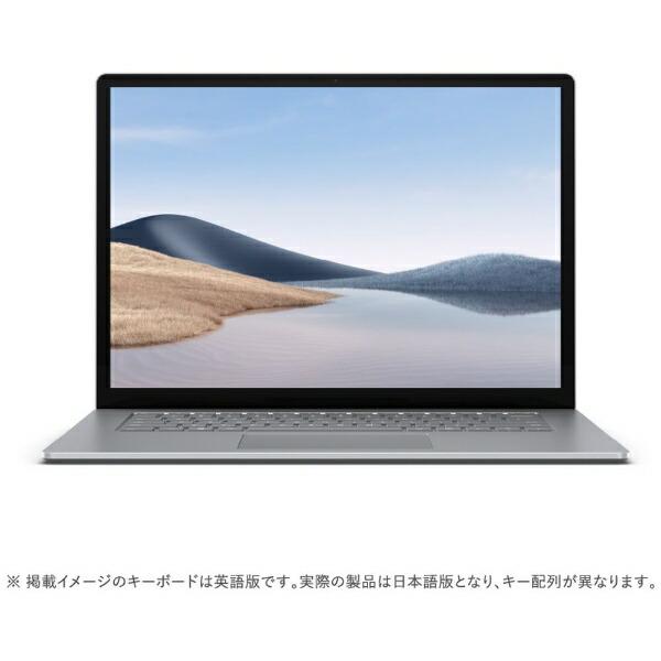 マイクロソフトMicrosoft5UI-00020SurfaceLaptop4(サーフェスラップトップ4)プラチナ[15.0型/AMDRyzen7/メモリ:8GB/SSD:256GB/2021年4月モデル]