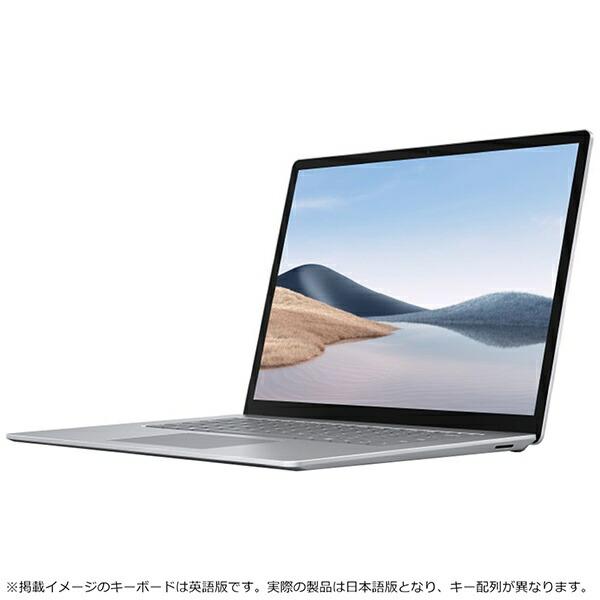 マイクロソフトMicrosoft5W6-00020SurfaceLaptop4(サーフェスラップトップ4)プラチナ[15.0型/AMDRyzen7/メモリ:8GB/SSD:512GB/2021年4月モデル]