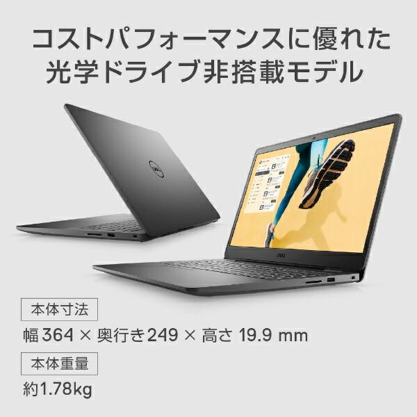 DELLデルNI335L-AWHBCBノートパソコンInspiron153501ブラック[15.6型/intelCorei3/SSD:256GB/メモリ:8GB/2020秋冬モデル]