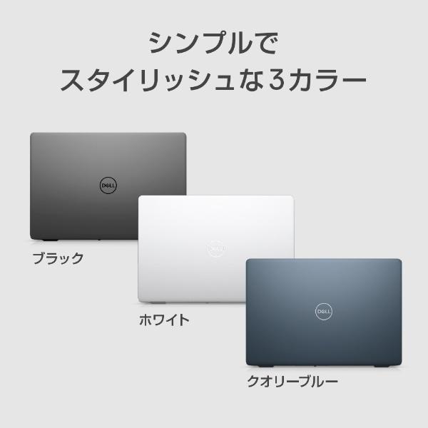 DELLデルNI335L-AWHBCQBノートパソコンInspiron153501クオリーブルー[15.6型/intelCorei3/SSD:256GB/メモリ:8GB/2020秋冬モデル]