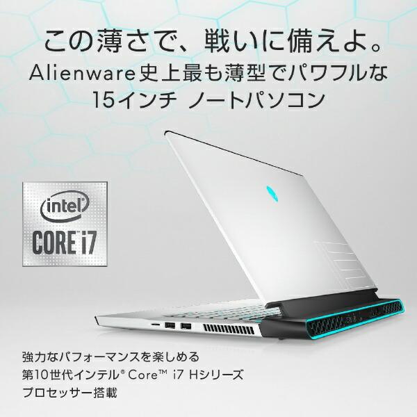 DELLデルゲーミングノートパソコンAlienwarem15R4ルナライト(シルバーホワイト)NAM85VR-BHLW[15.6型/intelCorei7/メモリ:16GB/SSD:1TB/2021年春モデル]【rb_winupg】