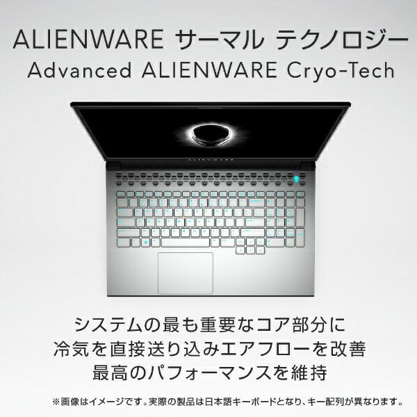 DELLデルゲーミングノートパソコンAlienwarem17R4ルナライト(シルバーホワイト)NAM97VR-BHLW[17.3型/intelCorei7/メモリ:32GB/SSD:1TB/2021年春モデル]【rb_winupg】