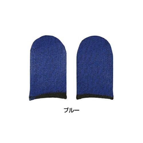 クツワKUTSUWA〔タッチサック:静電式〕タブレットPC/スマホ用ブルーMT004BL