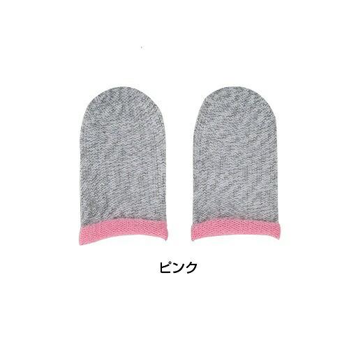 クツワKUTSUWA〔タッチサック:静電式〕タブレットPC/スマホ用ピンクMT004PK