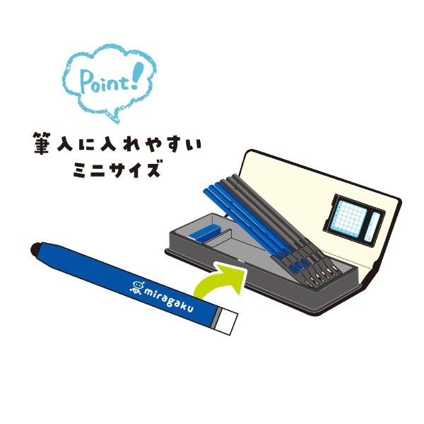 クツワKUTSUWA〔タッチペン:静電式〕タブレットPC/スマホ用ブルーMT005BL