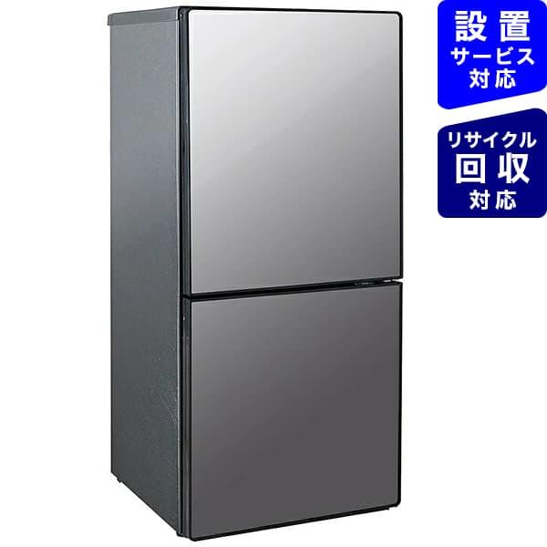 ツインバードTWINBIRD冷蔵庫MirrorDesignシリーズブラックHR-FJ11B[2ドア/右開きタイプ/110L]《基本設置料金セット》