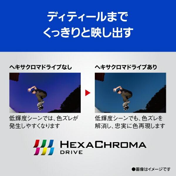 パナソニックPanasonic液晶テレビVIERA(ビエラ)TH-50JX750[50V型/4K対応/BS・CS4Kチューナー内蔵/YouTube対応][テレビ50型50インチ]