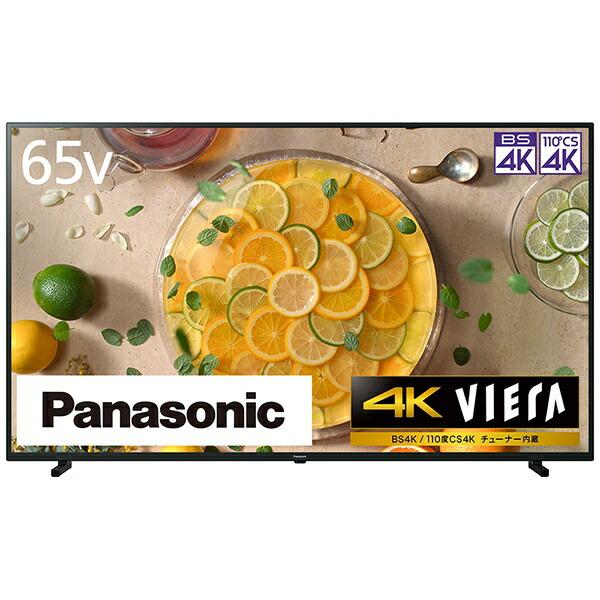 パナソニックPanasonic液晶テレビVIERA(ビエラ)TH-65JX750[65V型/4K対応/BS・CS4Kチューナー内蔵/YouTube対応][テレビ65型65インチ]