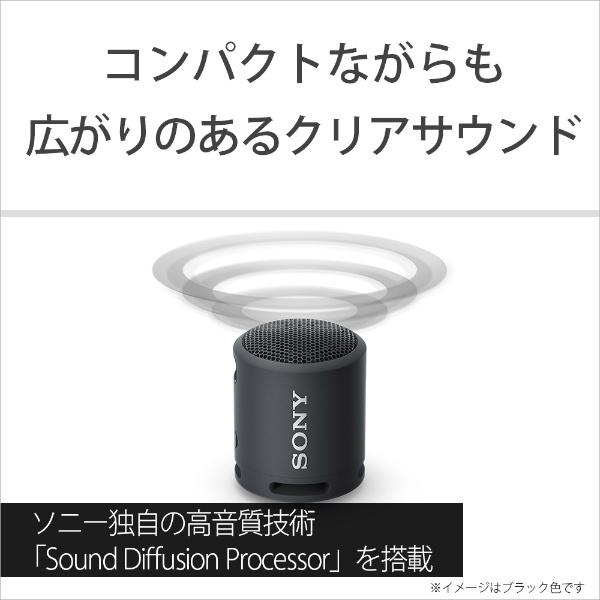 ソニーSONYブルートゥーススピーカーコーラルピンクSRS-XB13PC[Bluetooth対応/防水]