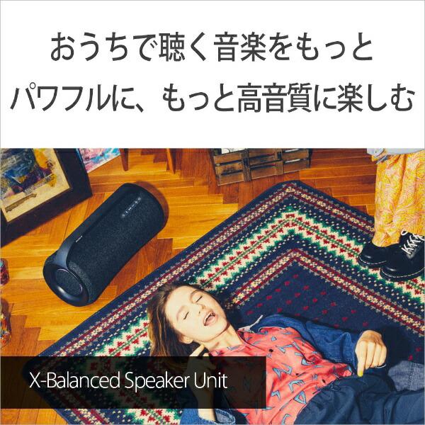 ソニーSONYブルートゥーススピーカーブラックSRS-XG500BC[Bluetooth対応/防水]