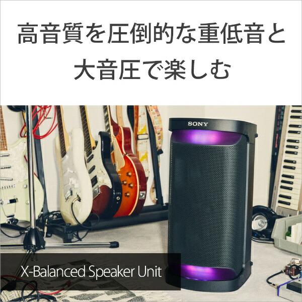 ソニーSONYブルートゥーススピーカーブラックSRS-XP500BC[Bluetooth対応/防滴]