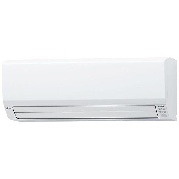 富士通ゼネラルFUJITSUGENERAL【標準工事費込み】AS-V281L-Wエアコン2021年nocria(ノクリア)Vシリーズホワイト[おもに10畳用/100V]