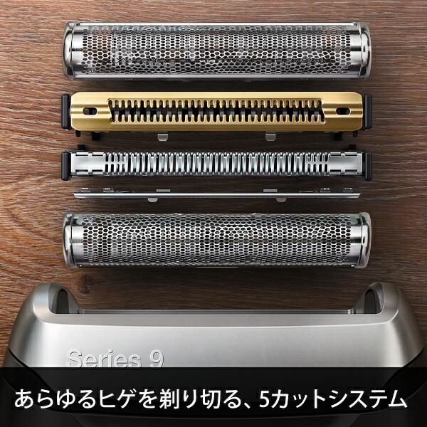 ブラウンBRAUNメンズシェーバー9355S[4枚刃/AC100V-240V]