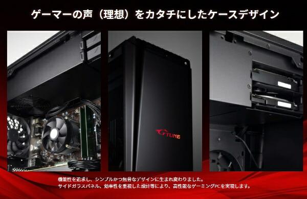 マウスコンピュータMouseComputerゲーミングデスクトップパソコンG-TuneBC-GD117KM32S1H2R37[モニター無し/intelCorei7/メモリ:32GB/HDD:2TB/SSD:1TB]