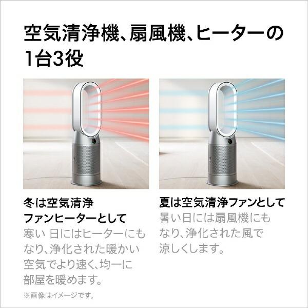 ダイソンDysonDysonPurifierHot+Cool空気清浄ファンヒーターブラック/ニッケルHP07BN[DCモーター搭載/リモコン付き]