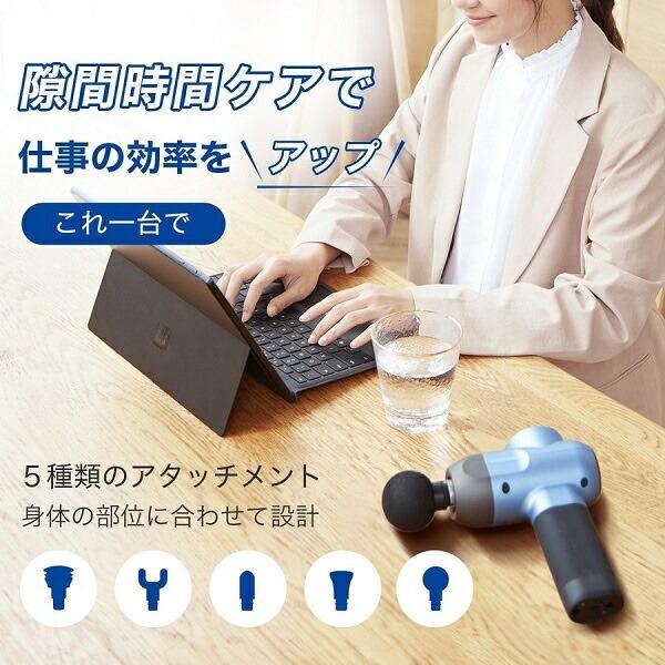 TechLoveテックラブハンディ振動マシンTechLovePOCKITTL109A