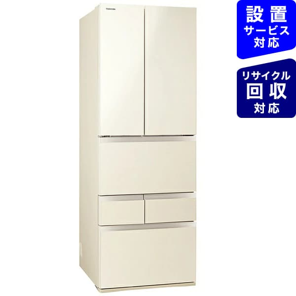東芝TOSHIBA冷蔵庫FHシリーズラピスアイボリーGR-T510FH-ZC[6ドア/観音開きタイプ/509L]《基本設置料金セット》