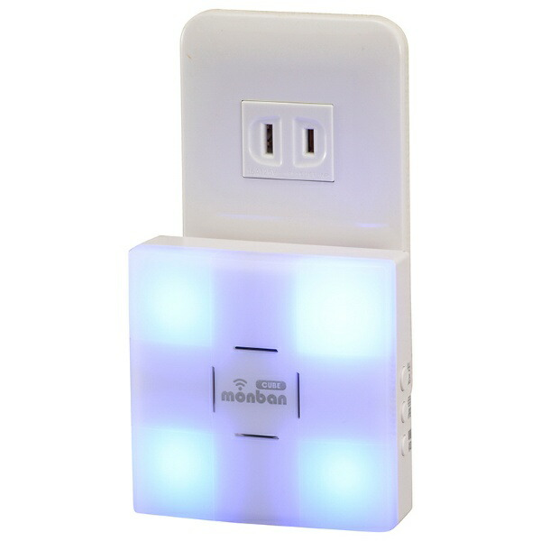 オーム電機OHMELECTRICワイヤレスチャイム押しボタン・AC受信機セットOCH-SET23-BLUE