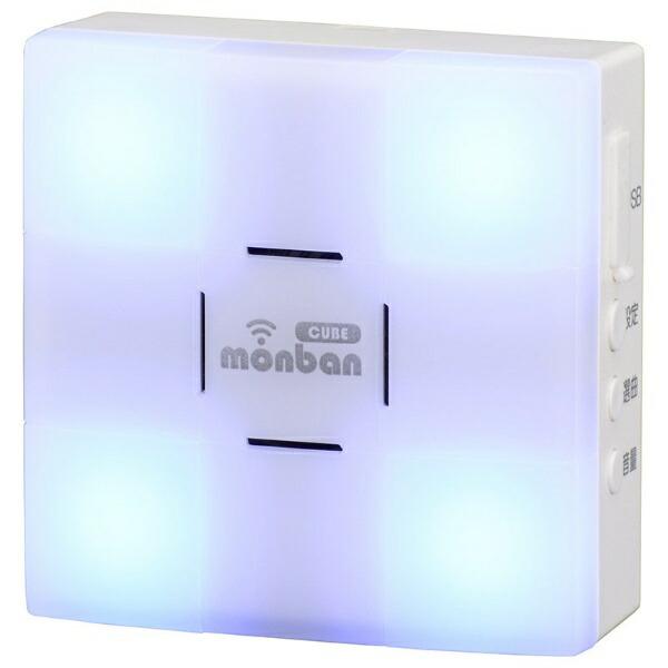 オーム電機OHMELECTRICワイヤレスチャイム音センサー・DC受信機セットOCH-SET26-BLUE