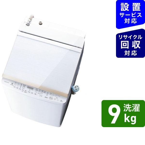 東芝TOSHIBA縦型洗濯乾燥機ZABOON(ザブーン)グランホワイトAW-9VH1-W[洗濯9.0kg/乾燥5.0kg/ヒーター乾燥(排気タイプ)/上開き][洗濯機9kg]