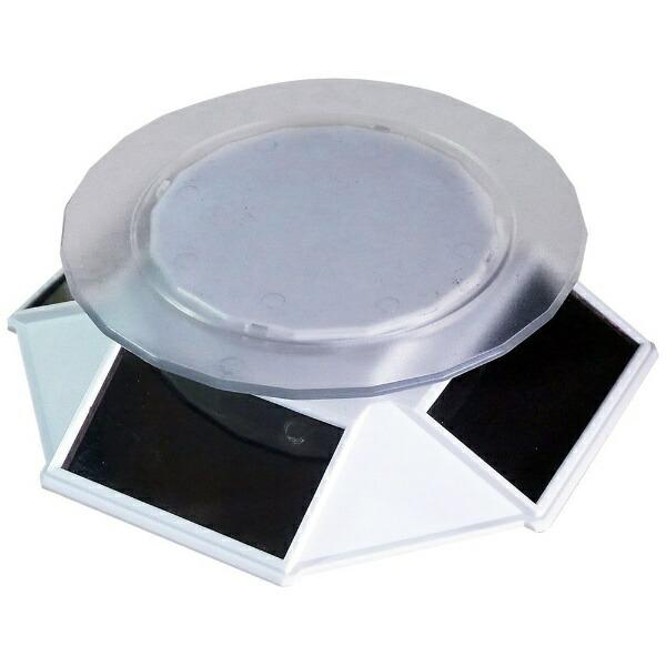 プラッツPLATZソーラーターンテーブル120白