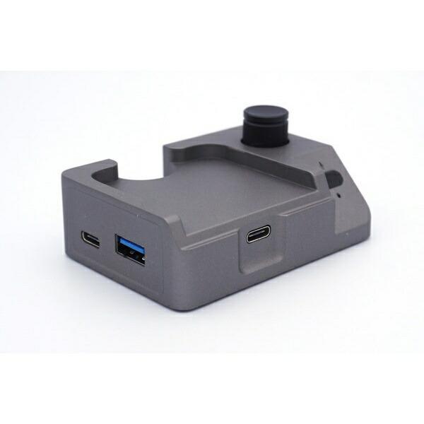 ikkoAudioアイコーオーディオITM05用DOCKユニットType-CITM06SDOCKTypeC