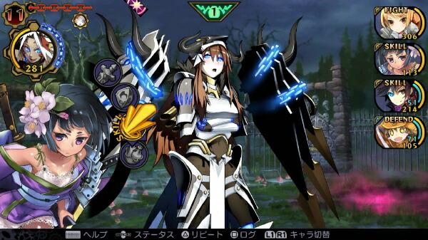 角川ゲームスKADOKAWAGAMESDEMONGAZEEXTRAMEMORIALEDITION【PS4】【代金引換配送不可】