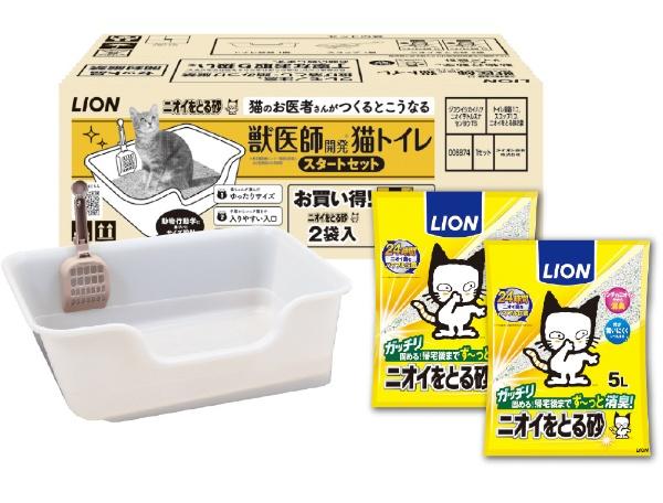 LIONライオン獣医師開発ニオイをとる砂専用猫トイレスタートセット