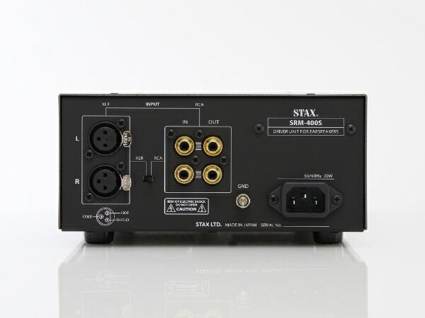 STAXスタックス半導体ヘッドホンアンプSRM-400S