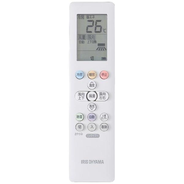 アイリスオーヤマIRISOHYAMA【標準工事費込み】IRW-2221A-Wエアコン2021年airwill(エアウィル)ホワイト[おもに6畳用/100V]