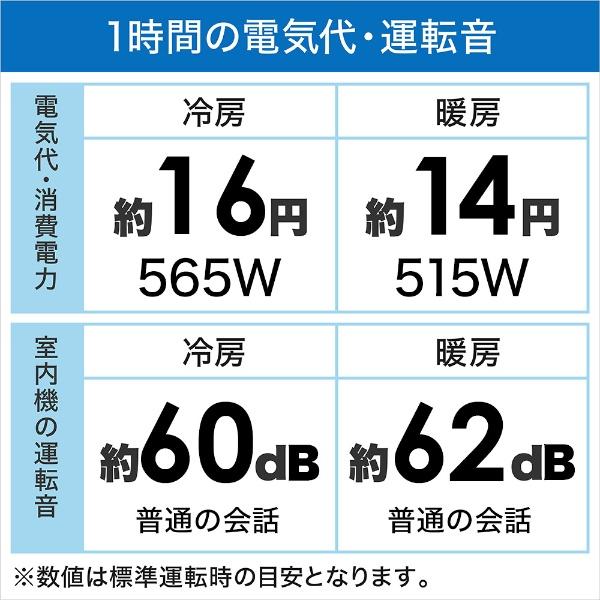 三菱重工MITSUBISHIHEAVYINDUSTRIES【標準工事費込み】SRK2221T-Wエアコン2021年ビーバーエアコンTシリーズファインスノー[おもに6畳用/100V]