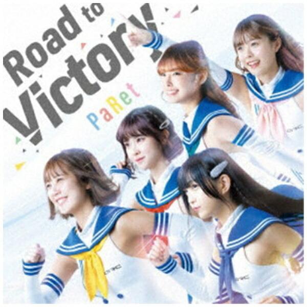 ダイキサウンドDaikisoundPaRet/RoadtoVictory【CD】【代金引換配送不可】
