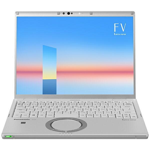 パナソニックPanasonicCF-FV1FDSQRノートパソコンレッツノートFVシリーズシルバー[14.0型/intelCorei5/メモリ:16GB/SSD:256GB/2021年6月モデル]【point_rb】