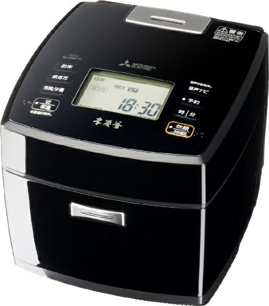 三菱MitsubishiElectric炊飯器本炭釜黒曜(こくよう)NJ-VWC10-B[5.5合/IH]