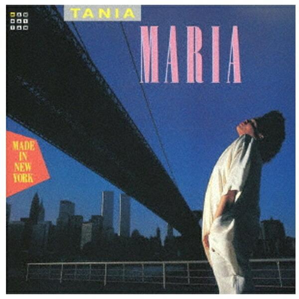 【2021年07月21日発売】ユニバーサルミュージックタニア・マリア/メイド・イン・N.Y.生産限定盤【CD】【代金引換配送不可】