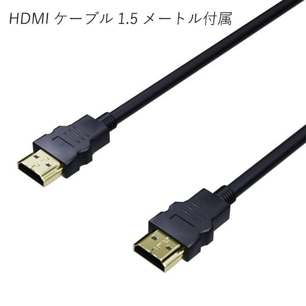 AREAエアリア映像変換アダプタ+HDMIケーブル[USB-Cオス→メスHDMI/USB-Cメス給電]4K対応MS-DPAH2