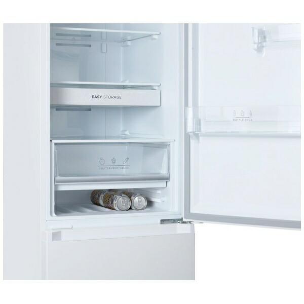 アイリスオーヤマIRISOHYAMA冷蔵庫ホワイトIRSN-27A-W[2ドア/右開きタイプ/274L]《基本設置料金セット》