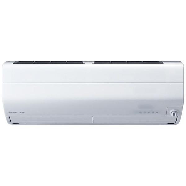 三菱MitsubishiElectricMSZ-ZD2822S-Wエアコン2022年ズバ暖霧ヶ峰ZDシリーズピュアホワイト[おもに10畳用/200V]【標準工事費込み】