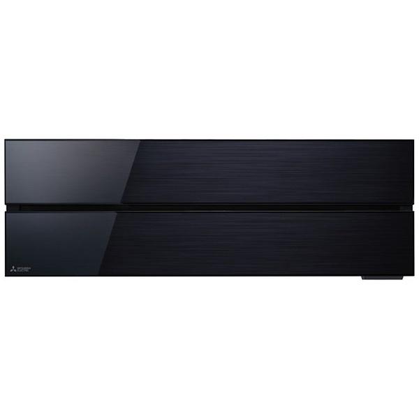 三菱MitsubishiElectricMSZ-FL2821-Kエアコン2021年霧ヶ峰FLシリーズオニキスブラック[おもに10畳用/100V]【標準工事費込み】