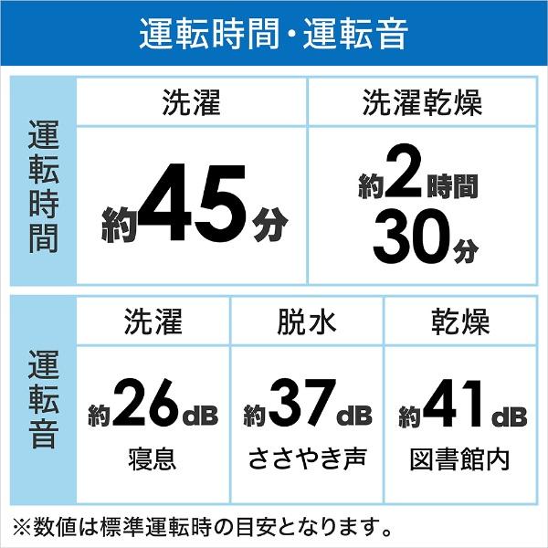シャープSHARPドラム式洗濯乾燥機ホワイト系ES-H10F-WR[洗濯10.0kg/乾燥6.0kg/ヒーター乾燥(水冷・除湿タイプ)/右開き][ドラム式洗濯機10kg]