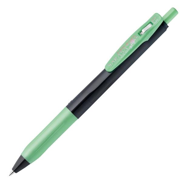 ゼブラZEBRA【ボールペン】サラサクリップ0.5デコシャインSグリーンJJ15-SG
