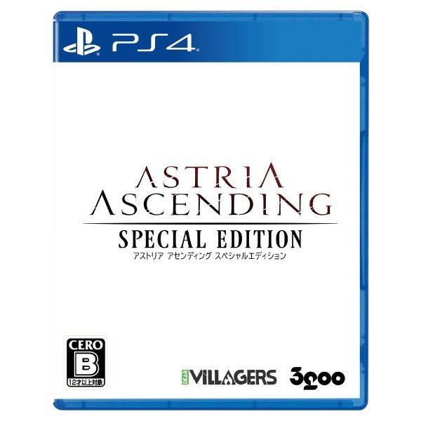 【2021年10月07日発売】3GOOサングーアストリアアセンディングスペシャルエディション【PS4】【代金引換配送不可】