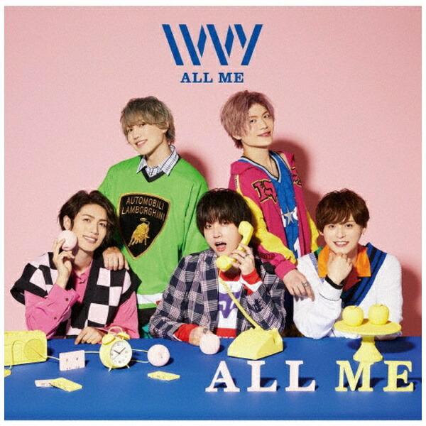 ビクターエンタテインメントVictorEntertainmentIVVY/ALLME初回限定盤【CD】【代金引換配送不可】