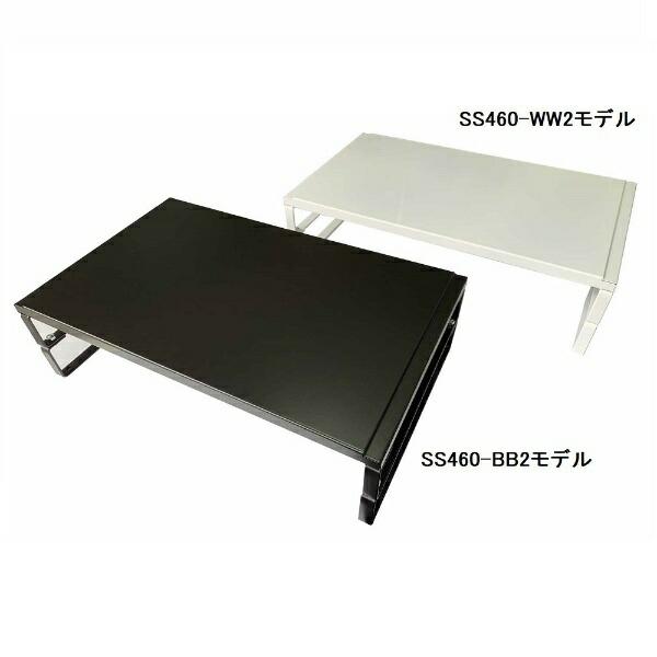 タイムリーTIMELYモニタースタンド[W460xD270xH55mm]S-STANDShortブラックSS460-BB2
