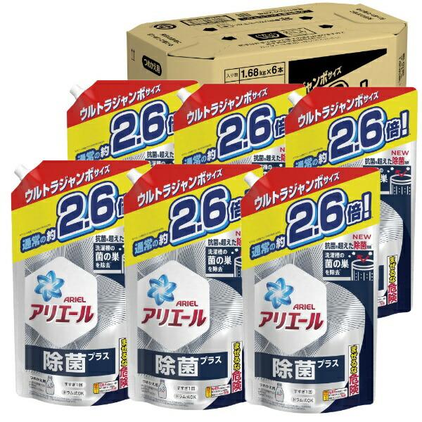 P&Gピーアンドジー【ケース販売】アリエールジェル除菌プラスつめかえウルトラジャンボサイズ1.680g×6コ【2109sspg】