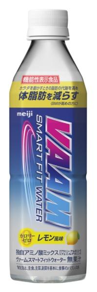 明治meijiヴァームスマートフィットウォーター【500mL×24本/レモン風味】