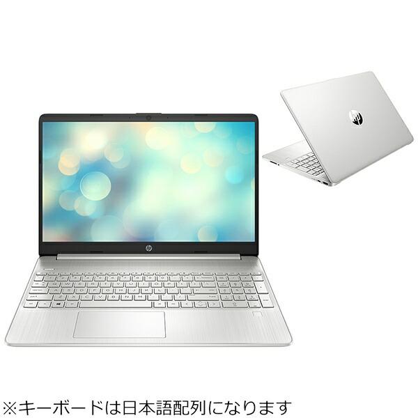 HPエイチピーノートパソコン15s-fq200046G74PA-AAAB[15.6型/intelCorei5/メモリ:8GB/SSD:512GB/2021年9月モデル]