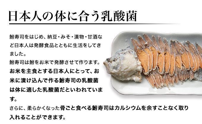 日本人の体に合う乳酸菌
